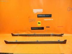 Порог кузова пластиковый ( обвес ) HONDA ZEST JE2 Фото 2