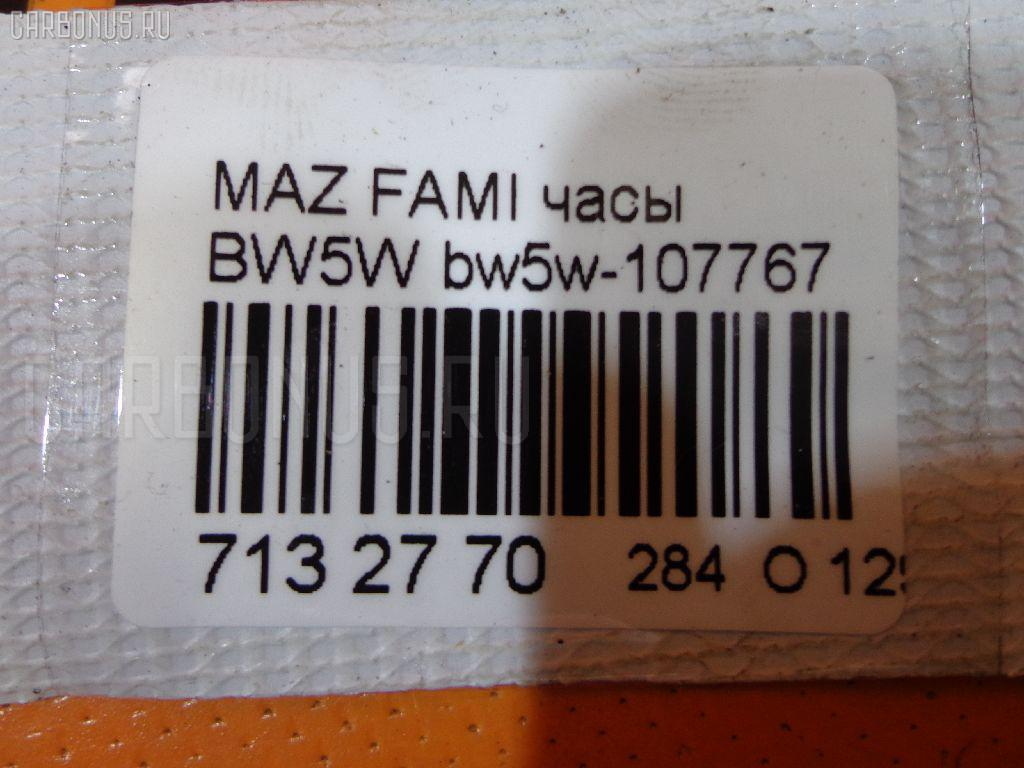 Часы MAZDA FAMILIA BW5W Фото 3