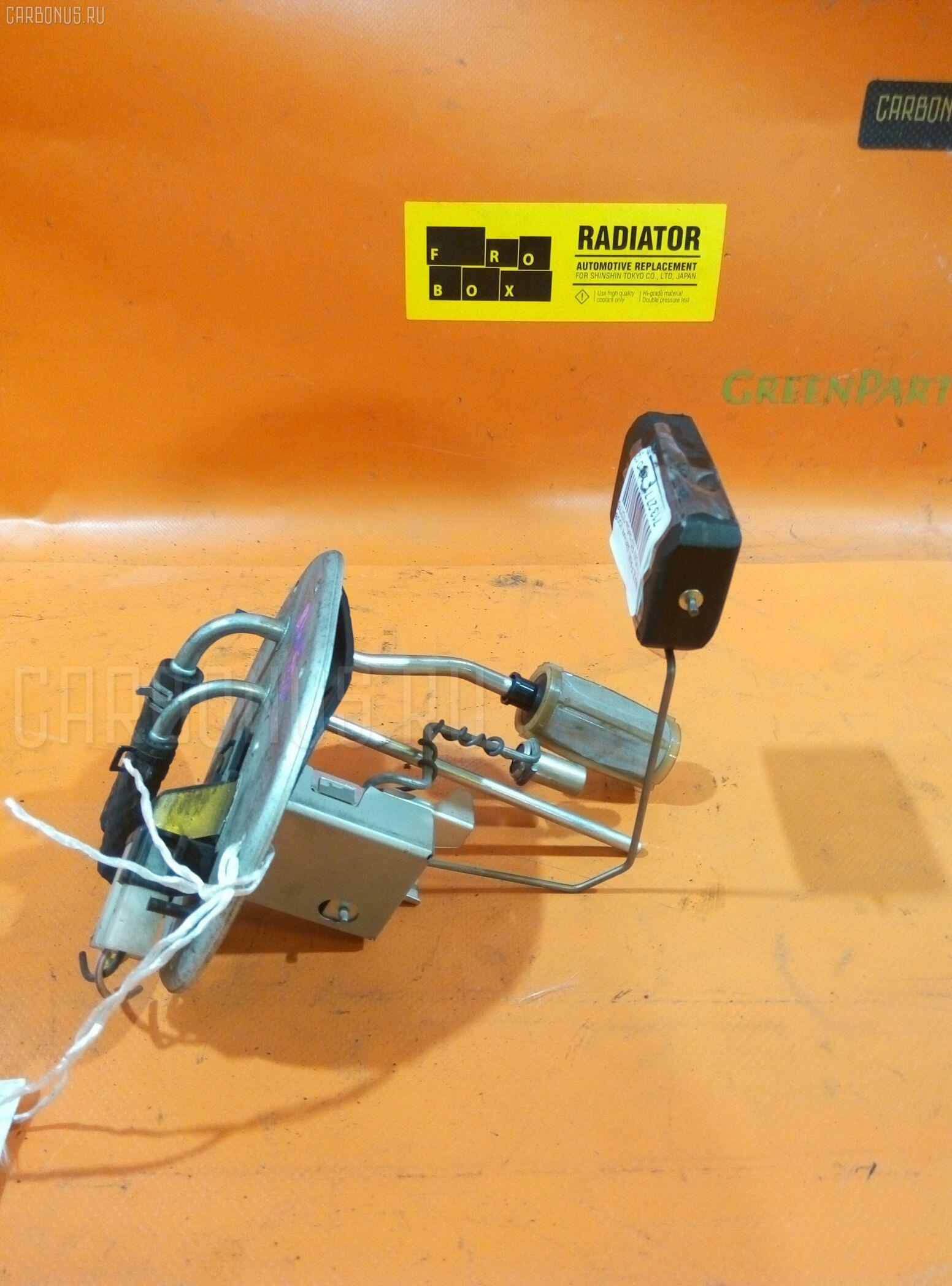 Датчик уровня топлива Mazda Familia BW5W E5 Фото 1