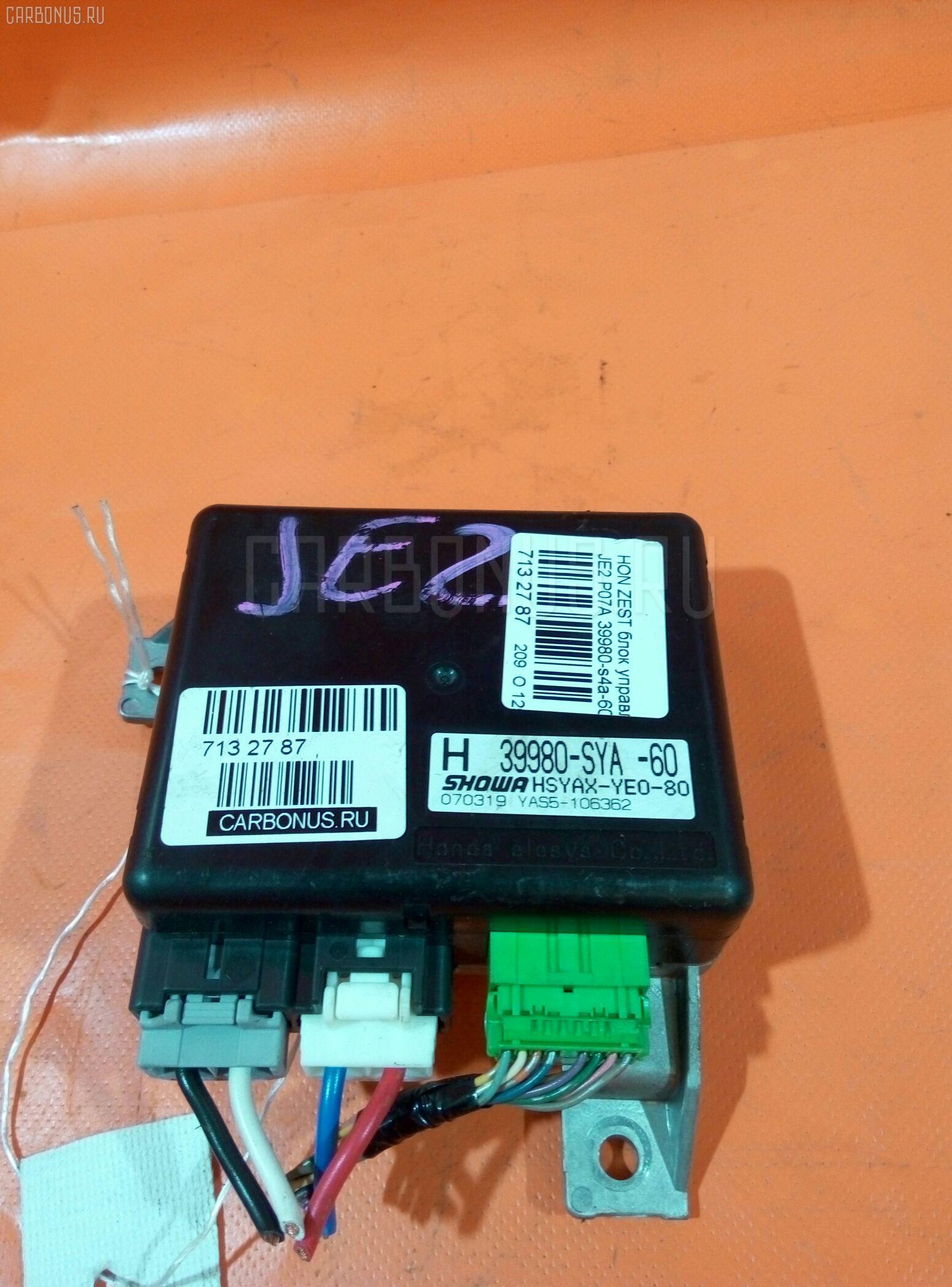 Блок управления электроусилителем руля HONDA ZEST JE2 P07A Фото 2