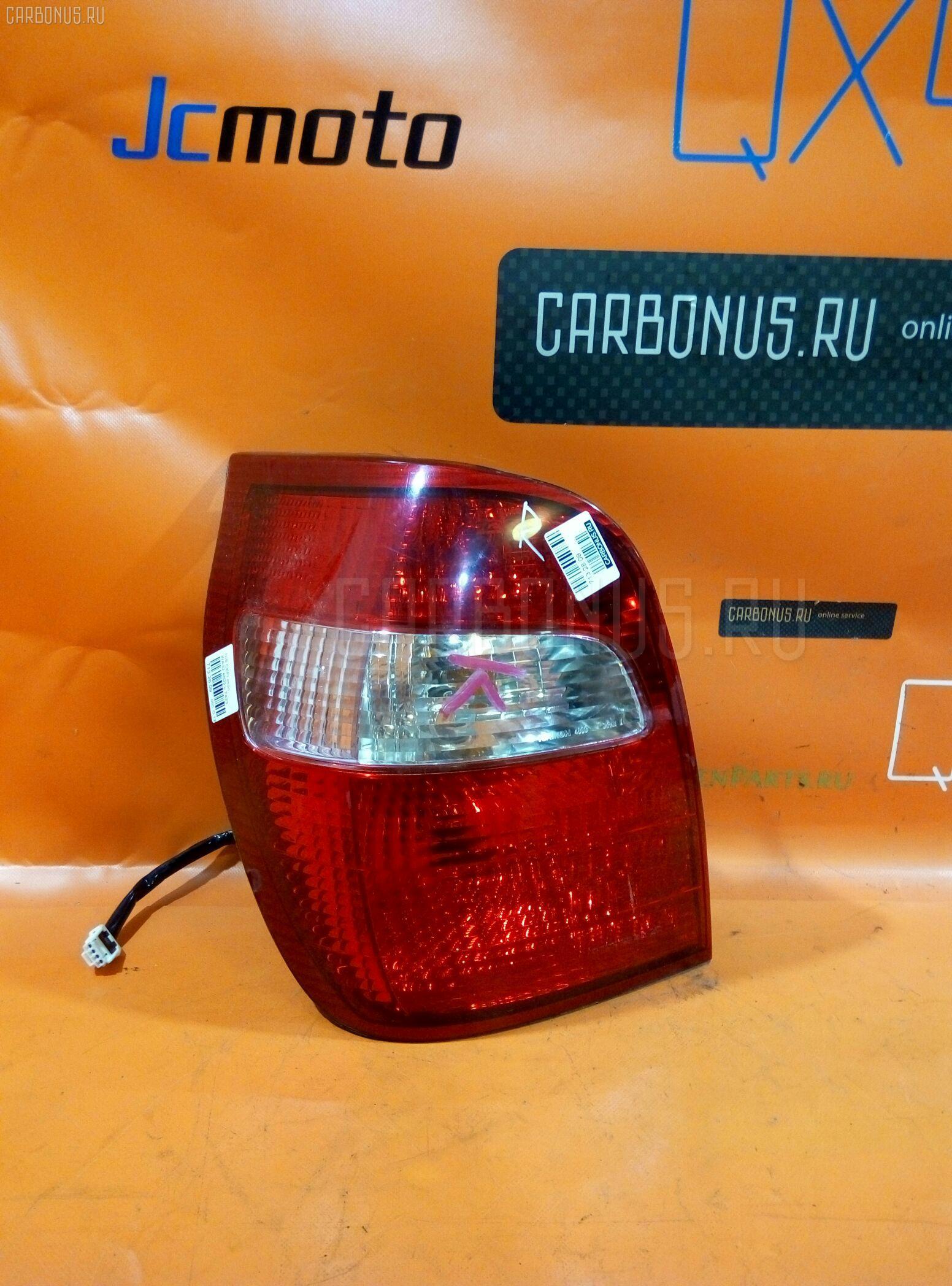 Стоп Nissan Cefiro wagon WA32 Фото 1