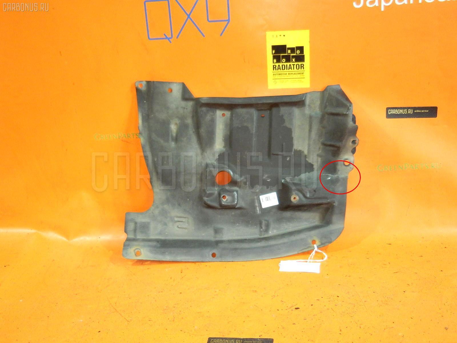 Защита двигателя NISSAN CEFIRO WAGON WA32 VQ20DE. Фото 2
