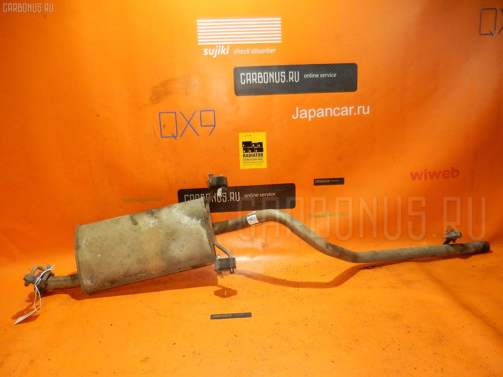 Глушитель Nissan Vanette VUJNC22 LD20 Фото 1
