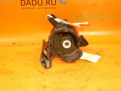 Подушка двигателя HONDA MOBILIO SPIKE GK2 L15A Фото 2