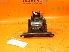 Подушка двигателя HONDA MOBILIO SPIKE GK2 L15A Фото 1