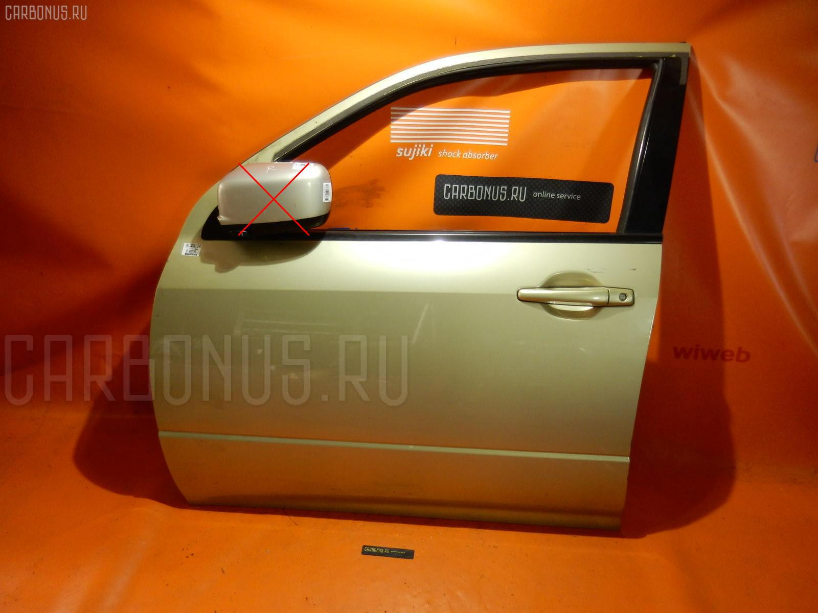 Дверь боковая Mitsubishi Airtrek CU2W Фото 1