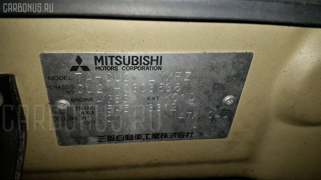 Дверь боковая MITSUBISHI AIRTREK CU2W Фото 4