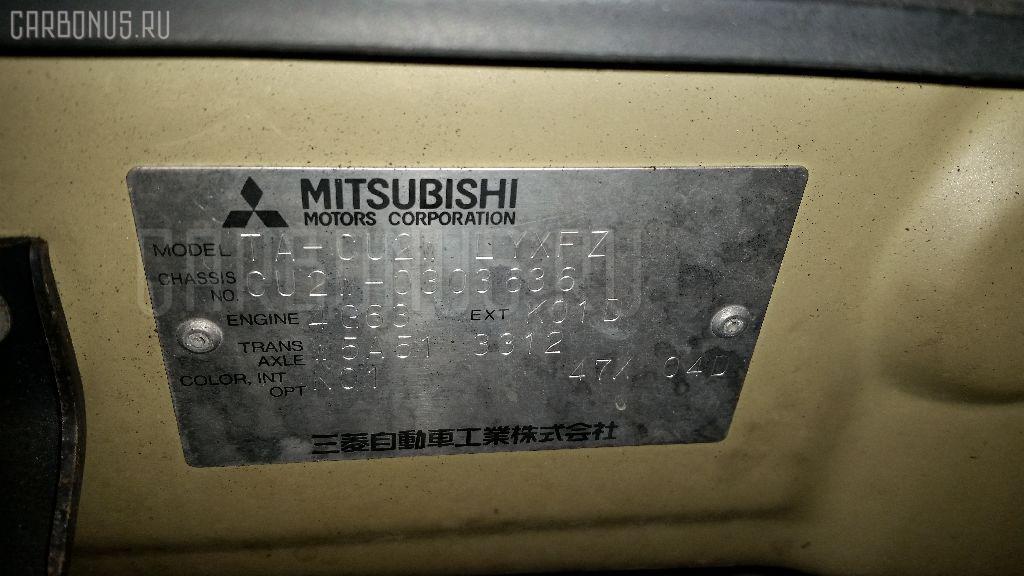Коврик MITSUBISHI AIRTREK CU2W Фото 4