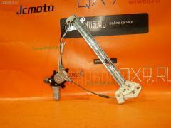 Стеклоподъемный механизм Honda Accord wagon CM3 Фото 2