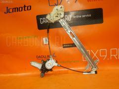 Стеклоподъемный механизм HONDA ACCORD WAGON CM3 Фото 1