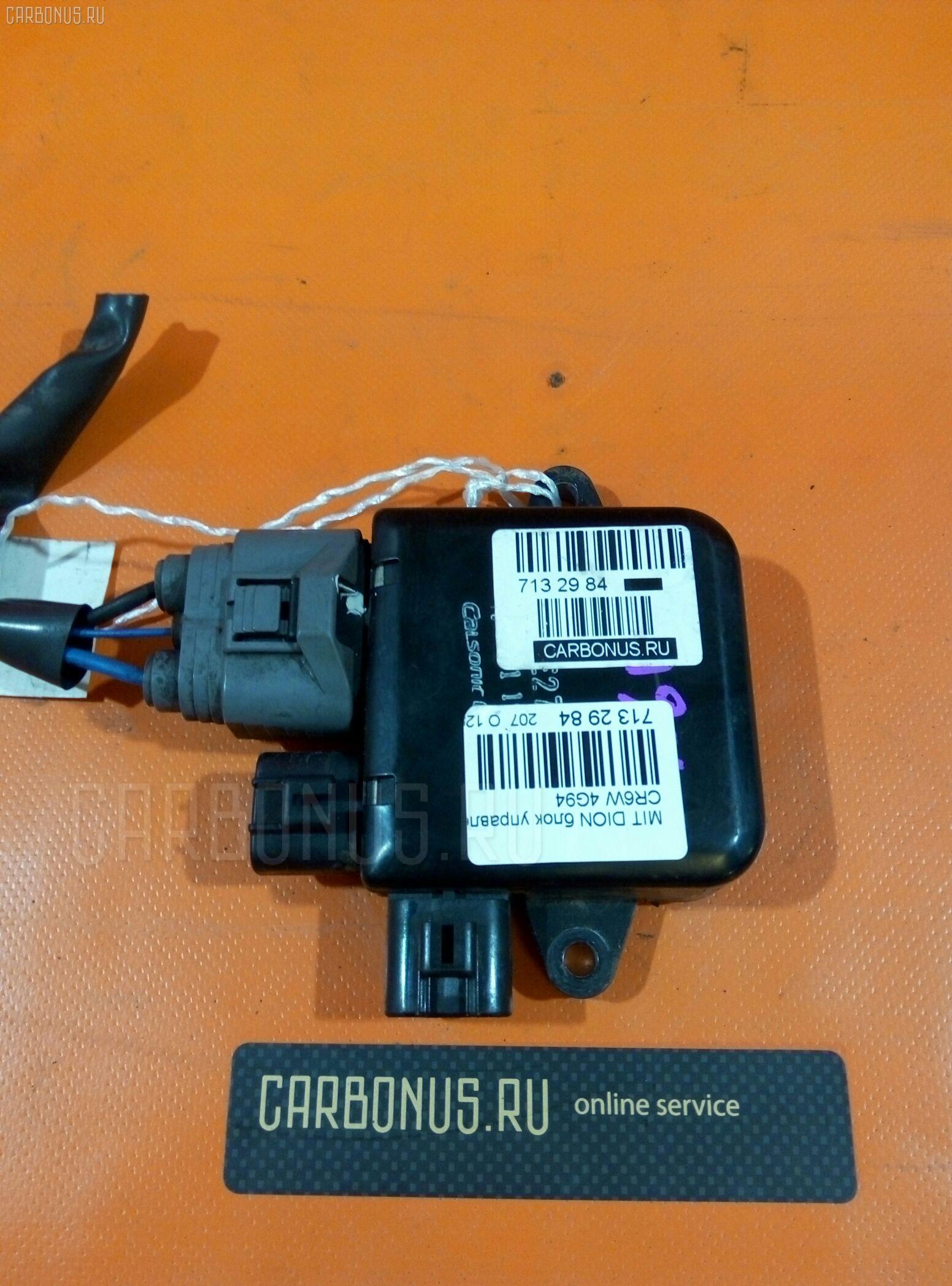 Блок управления вентилятором MITSUBISHI DION CR6W 4G94 Фото 1