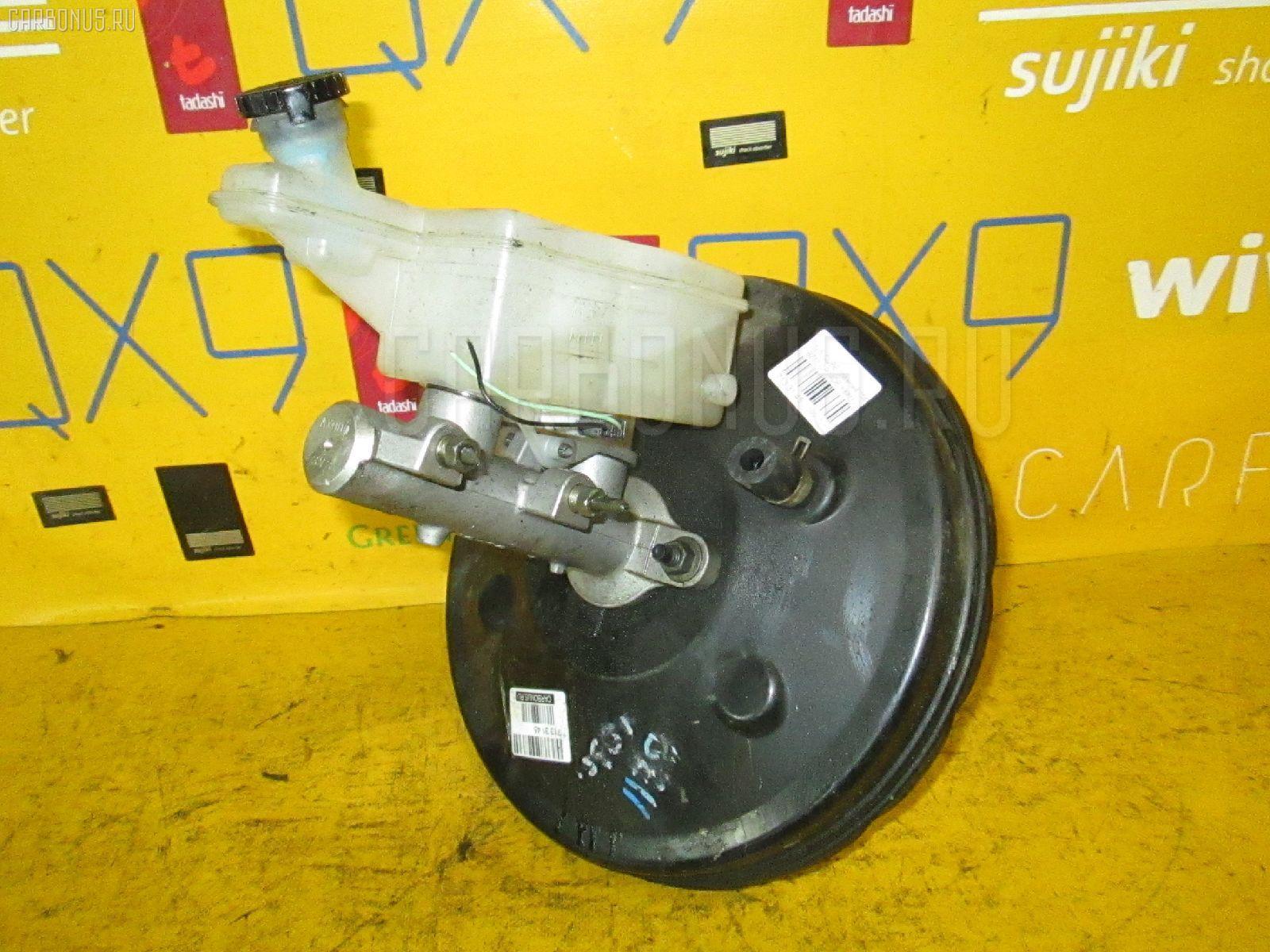 Главный тормозной цилиндр NISSAN CUBE BZ11 CR14DE. Фото 2