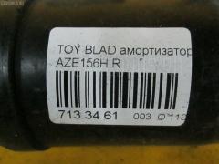 Амортизатор Toyota Blade AZE156H Фото 2