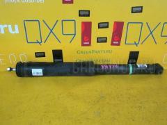 Амортизатор Toyota Blade AZE156H Фото 1