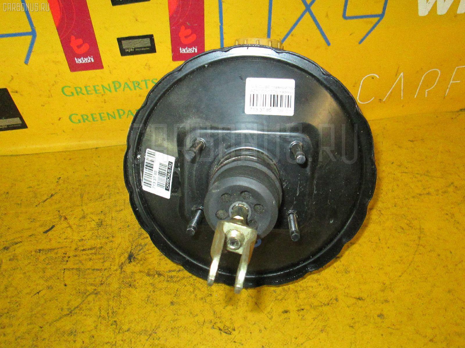 Главный тормозной цилиндр NISSAN CUBE AZ10 CG13DE Фото 1