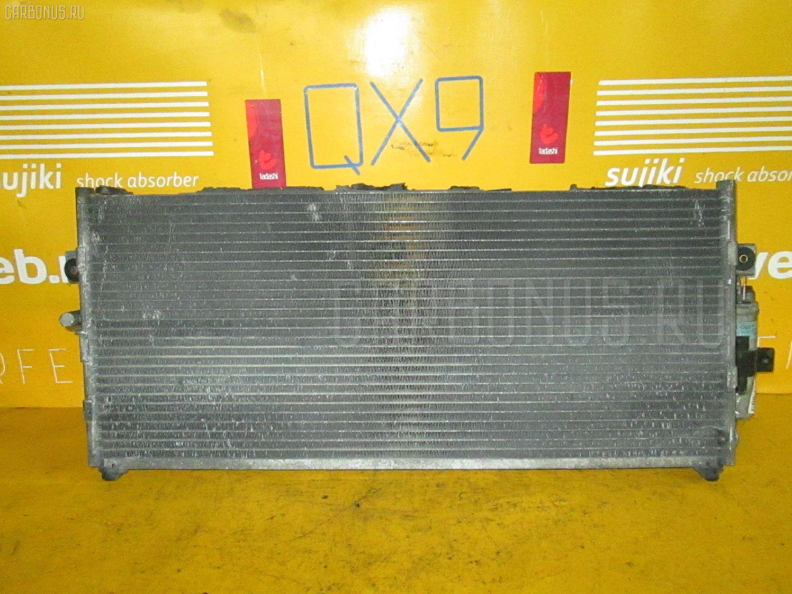 Радиатор кондиционера NISSAN AD VAN VY10 GA13DE Фото 1