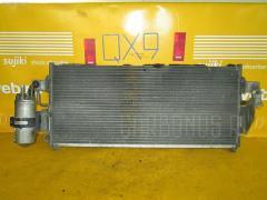 Радиатор кондиционера NISSAN AD VAN VY10 GA13DE