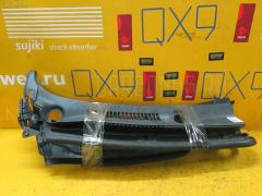 Решетка под лобовое стекло Daihatsu Mira L250V Фото 1