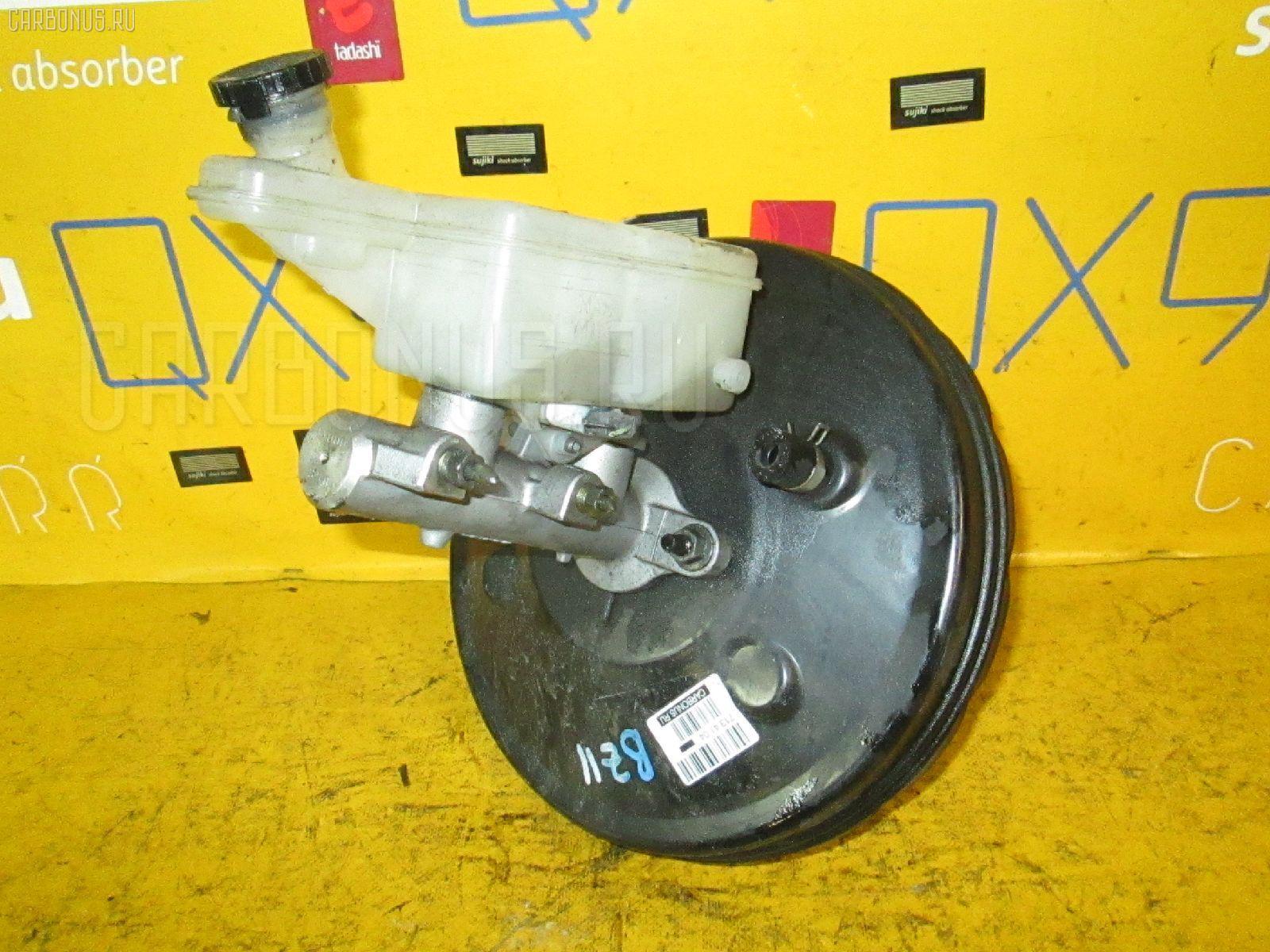 Главный тормозной цилиндр NISSAN CUBE BZ11 CR14DE. Фото 10
