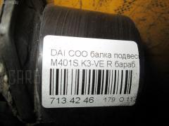 Балка подвески Daihatsu Coo M401S K3-VE Фото 4