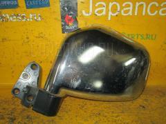 Зеркало двери боковой MITSUBISHI TOWN BOX U62W Левое