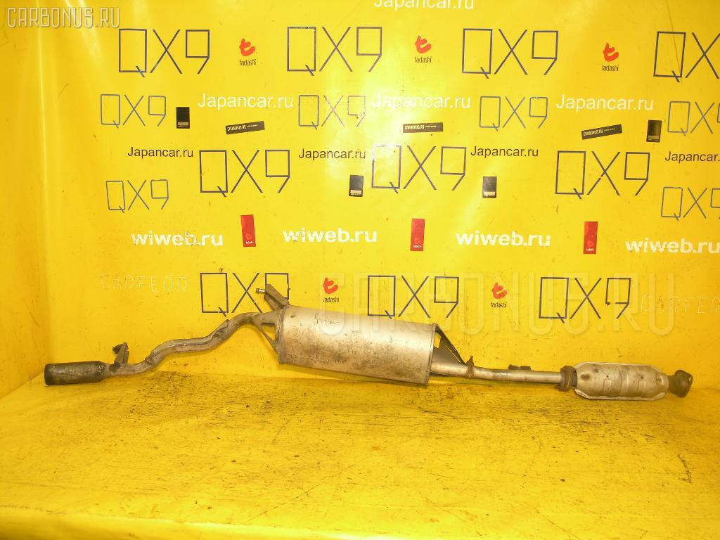 Глушитель Mitsubishi Town box U62W 3G83-T Фото 1