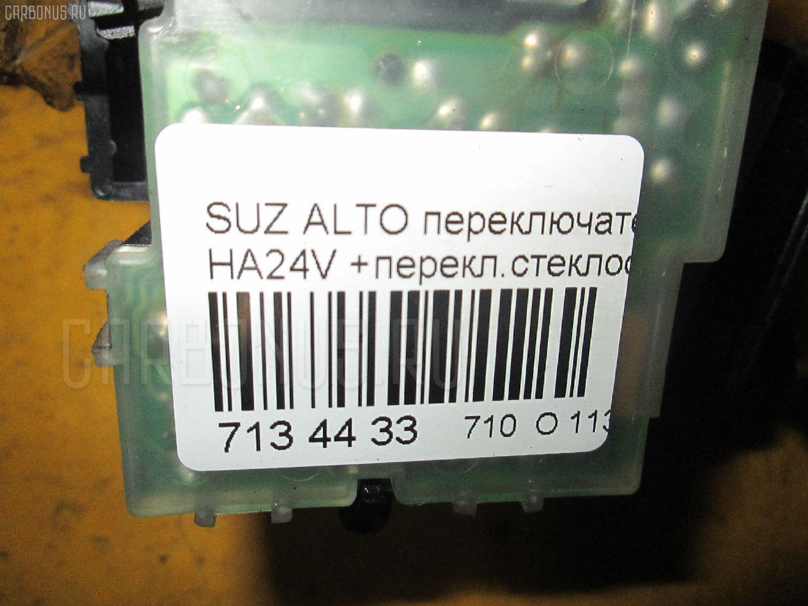 Переключатель поворотов SUZUKI ALTO HA24V Фото 3