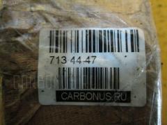 Тормозные колодки Mazda Capella wagon GVER FE Фото 3