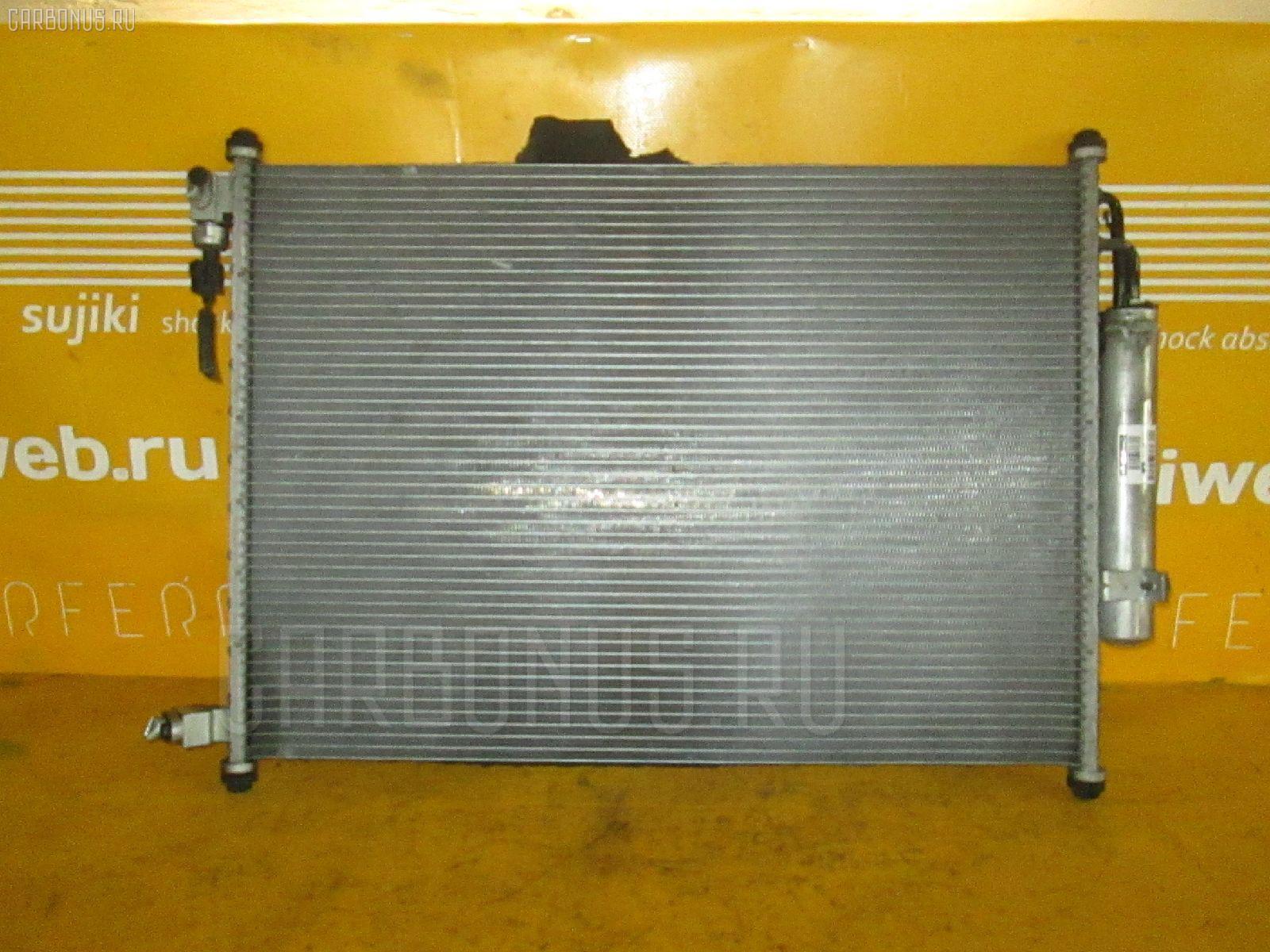 Радиатор кондиционера NISSAN LAFESTA B30 MR20DE. Фото 4