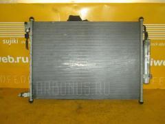 Радиатор кондиционера NISSAN LAFESTA B30 MR20DE Фото 1
