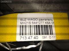 Двигатель SUZUKI WAGON R MH21S K6A Фото 6