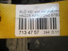 КПП автоматическая Suzuki Kei HN22S K6A-T Фото 5