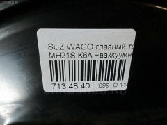 Главный тормозной цилиндр SUZUKI WAGON R MH21S K6A Фото 4