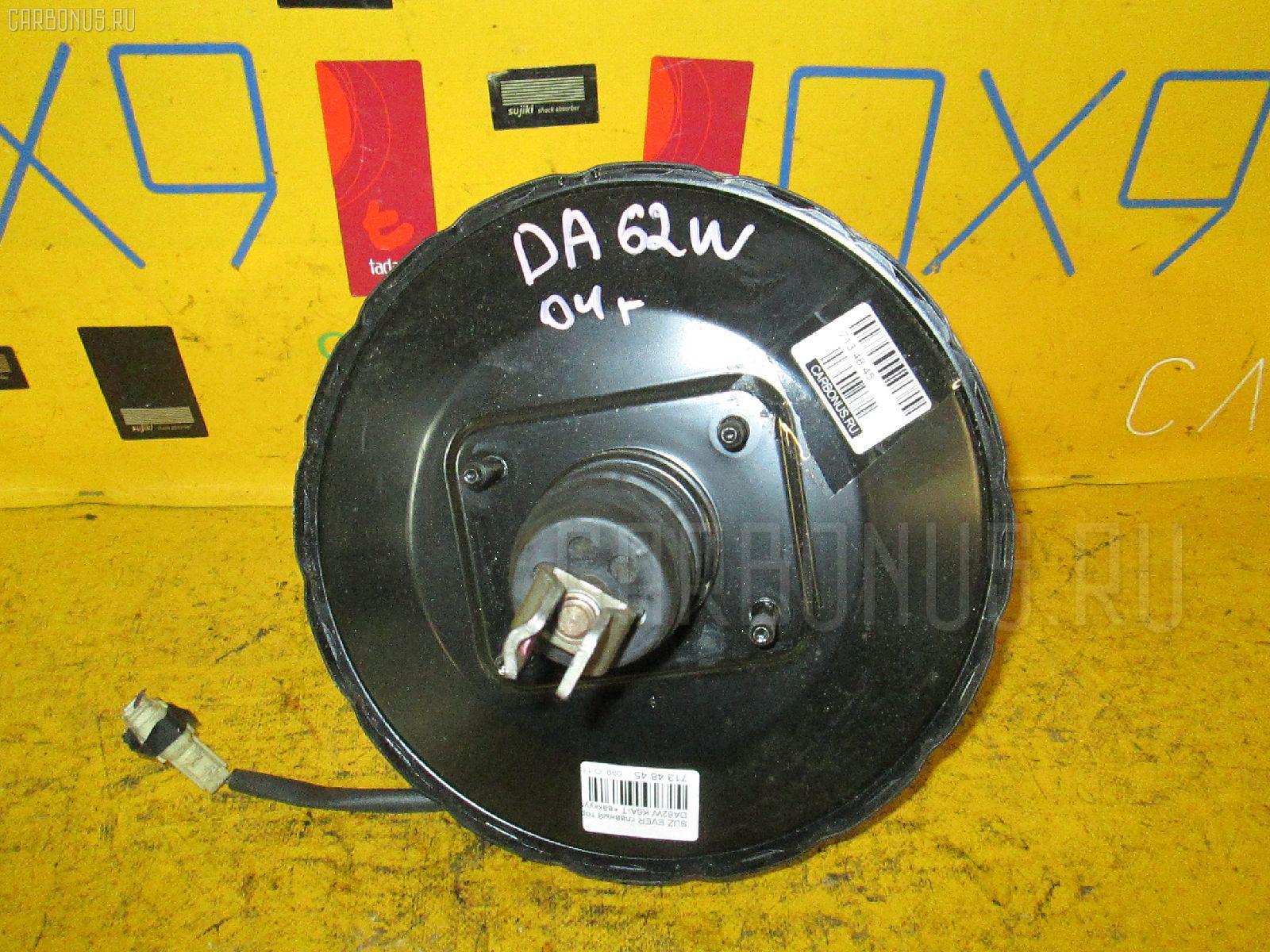 Главный тормозной цилиндр SUZUKI EVERY WAGON DA62W K6A-T Фото 1