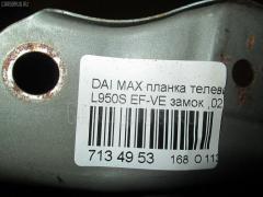 Планка телевизора DAIHATSU MAX L950S EF-VE Фото 2