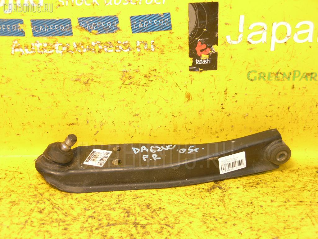 Рычаг SUZUKI EVERY WAGON DA62W Фото 1