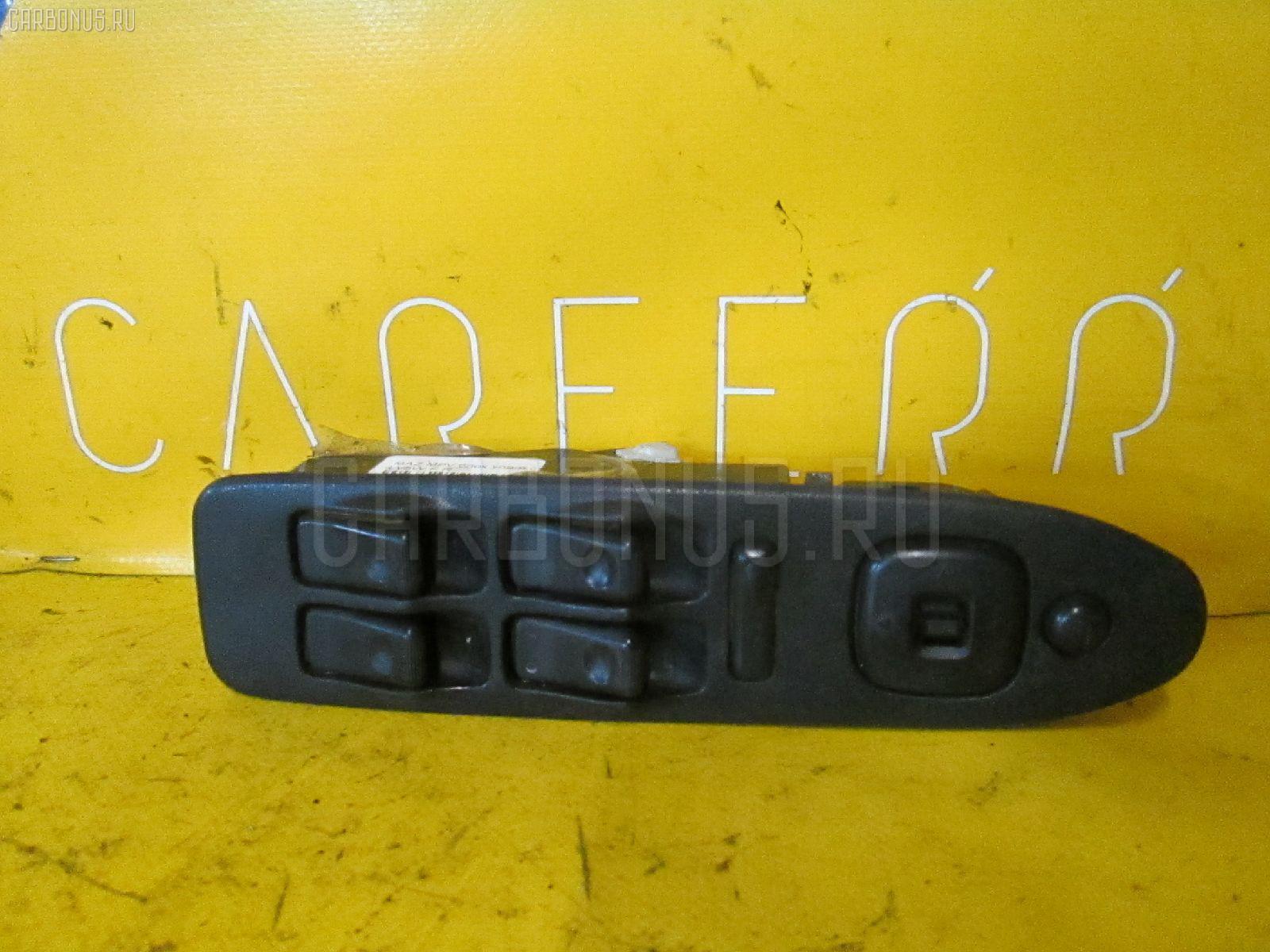Блок упр-я стеклоподъемниками MAZDA MPV LV5W. Фото 5