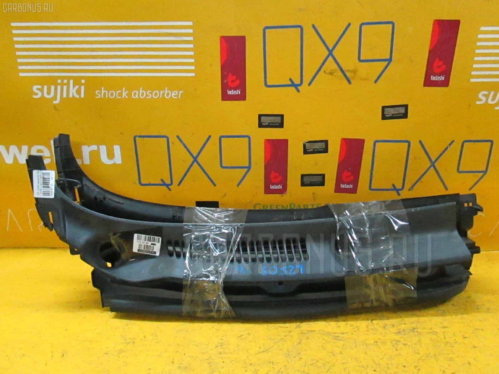 Решетка под лобовое стекло DAIHATSU MIRA L250S Фото 1