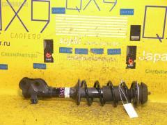 Стойка амортизатора NISSAN MOCO MG33S R06A Фото 1