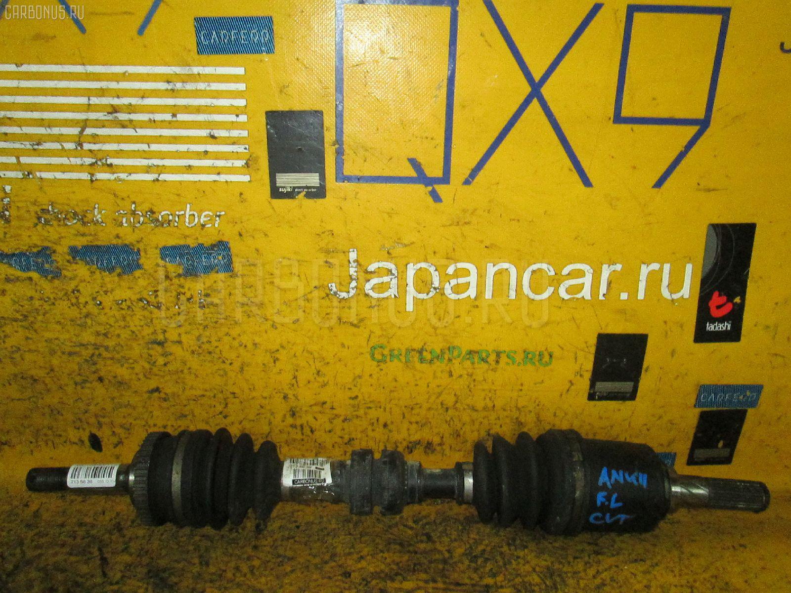Привод Nissan March ANK11 CGA3DE Фото 1