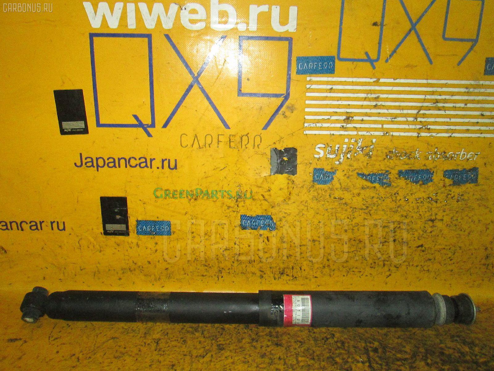 Амортизатор MAZDA MPV LY3P Фото 1