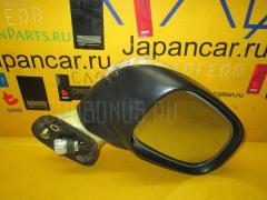 Зеркало двери боковой Mitsubishi Colt Z26A Фото 1