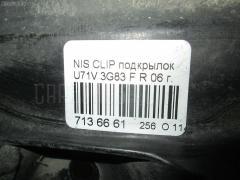 Подкрылок Nissan Clipper U71V 3G83 Фото 2
