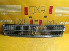 Решетка радиатора Nissan Cedric PY32 Фото 1