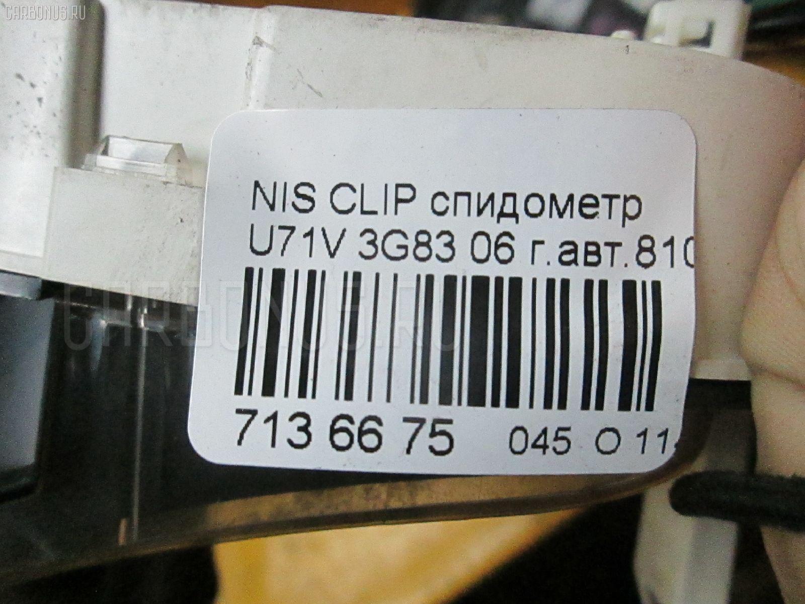 Спидометр NISSAN CLIPPER U71V 3G83 Фото 3