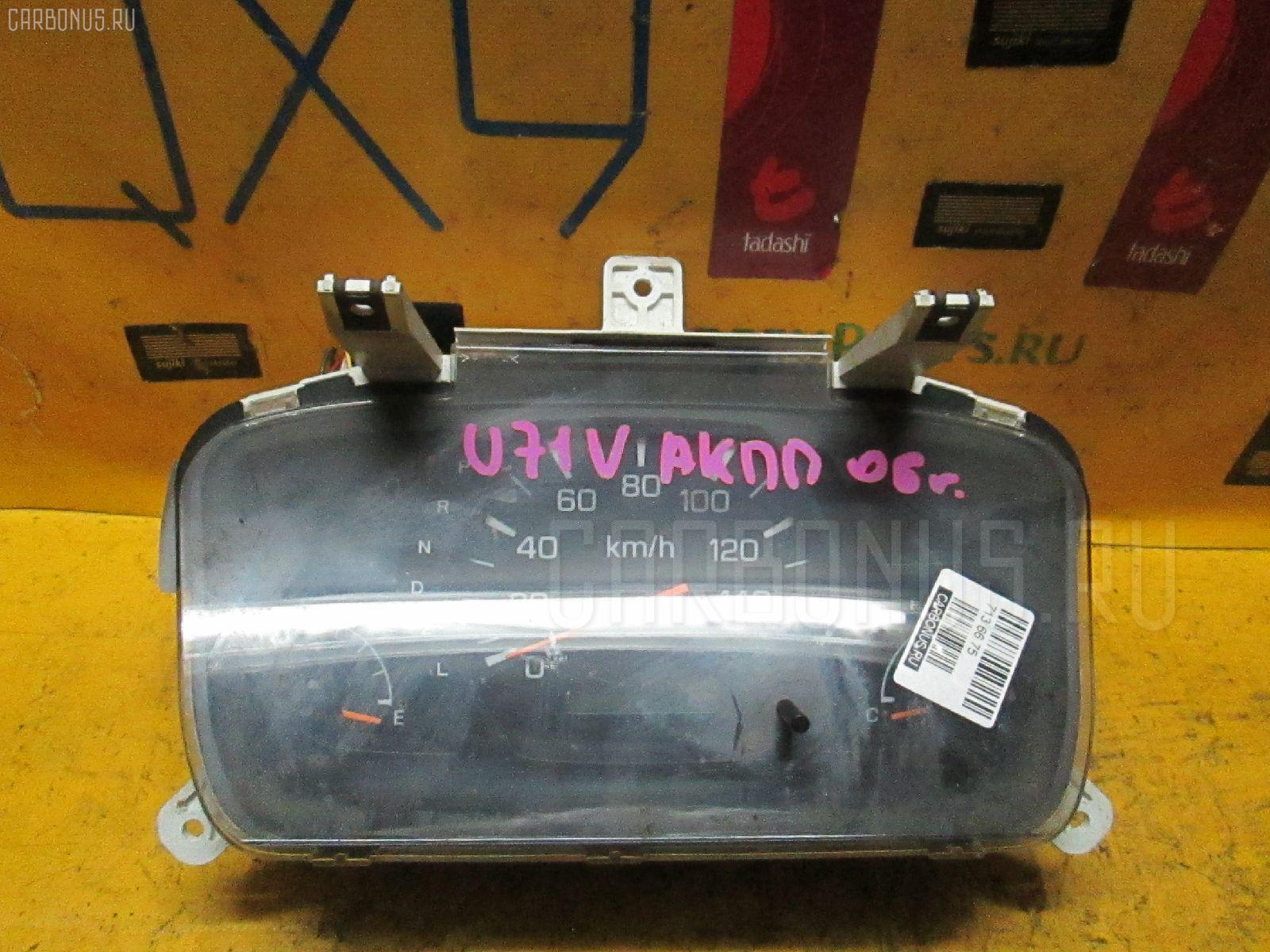 Спидометр Nissan Clipper U71V 3G83 Фото 1