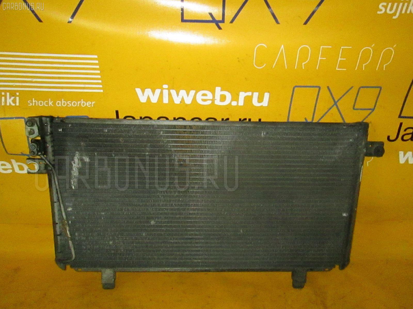 Радиатор кондиционера NISSAN CEDRIC PY32 VG30DE Фото 1