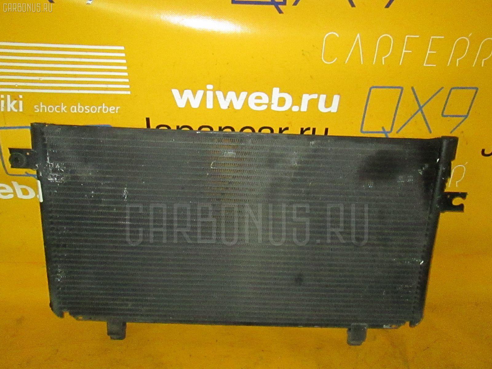 Радиатор кондиционера NISSAN CEDRIC PY32 VG30DE Фото 2
