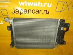 Радиатор кондиционера NISSAN CLIPPER U71V 3G83 Фото 2