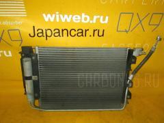 Радиатор кондиционера MITSUBISHI TOWN BOX U62W 3G83 Фото 1